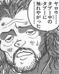 gazou_0150