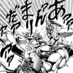 英訳版あのキスーー!! はやくきてくれーーっ!!