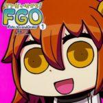 読んでも何も分かりません【マンガで分かる! Fate/Grand Order】